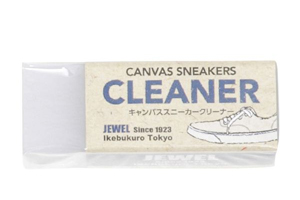 jewel_cleaner
